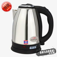2013 high quality electric heating kettle full stainless steel 1.8l automatic  free shipping