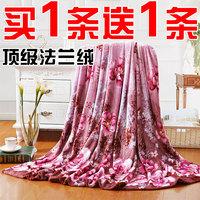 1 1 FL fleece blanket flannel bed sheets winter casual air conditioning blanket towel coral fleece blanket