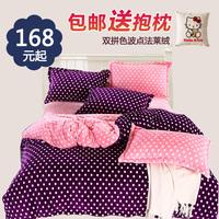 Double color block solid color plain polka dot FL velvet piece set coral fleece duvet cover bed sheets fitted