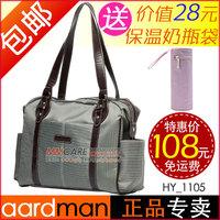 Fashion nappy bag multifunctional maternity bag readmission infanticipate bag portable infant