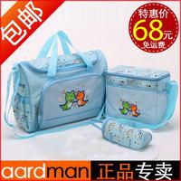 Nappy bag large capacity multifunctional mother bag mummy bags maternity bag infanticipate bag baby cross-body bag egregiousness