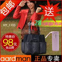Fashion multifunctional nappy bag mummy bag mother bag infanticipate bag maternity bag baby