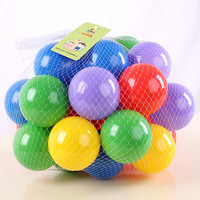 Free shipping2013 Wave ball ocean ball educational toys ocean ball child gift