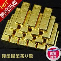 Usb flash drive honorable gold bars usb flash drive 4g gift logo