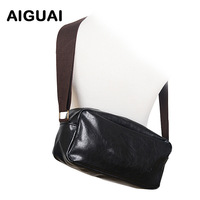 Freel shopping new 2014 men messenger bags PU vintage british style solid color men luggage & travel bags