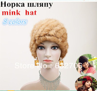2013new russian style women mink fur hat mink women winter knitted hat girls kids mink hair hat sweaters fur hats female shapka