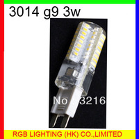 Transparent Silicone 3014 SMD G9 LED 3W