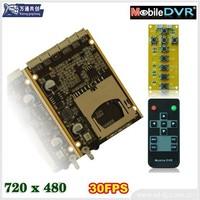 32G dvr module, D1/30 frame, ultra-high definition dvr module, FPV-specific modules