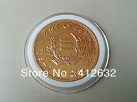 Gold  Coin  Republic of China 11th Year,Hunan Provicial  Constitution Commemorative 1 Dollar
