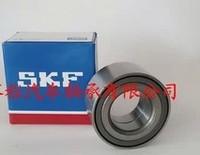 DUDAC40750050 40KWD02 Mitsubishi automobile Mitsubishi Zinger Mitsubishi L200 front wheel bearing