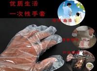 Disposable Plastic White Gloves Restaurant Home Service  Safety Gloves  100pcs