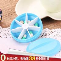 10pcs a lot 2631 kit portable kit rotating circle kit 7 week kit  weekly pill dispenser