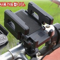 For Lenovo A800 A820 A660 P770 P780 A390 A660 and other phone ,Rotary Bicicleta Cykel Bicycle Bike Mount Mont Monte Holder