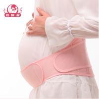 100% cotton athletic maternity tocolytic belt drawing abdomen belt prenatal supplies  adjustable pregnancy support brace
