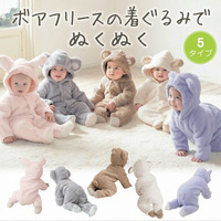 new year costume 2013 carters baby girl boy rompers clothing newborn overalls clothes kids winter