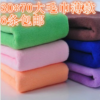 Free ship70*30cm New 2014 Ultrafine Fiber Novelty Households Car Kitchen Cleaning Home Quick Dry Cheap Toalhas Microfiber Towels