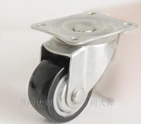 도매 폴리 우레탄 가구-구매 폴리 우레탄 가구 많은 중국 물품 ...