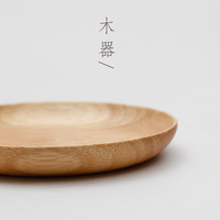 Meters rubber wood dish dessert dish japanese style trenchantly snacks fruit plate breakfast wooden dish