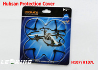 Free Shipping Hubsan H107 H107L X4 V252 RC Quadcopter Parts Black Protection Cover