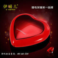 Free shipping  Heart Shaped Hand Warming Chargable Power Bank for Mobile, MP3, Soft package battery