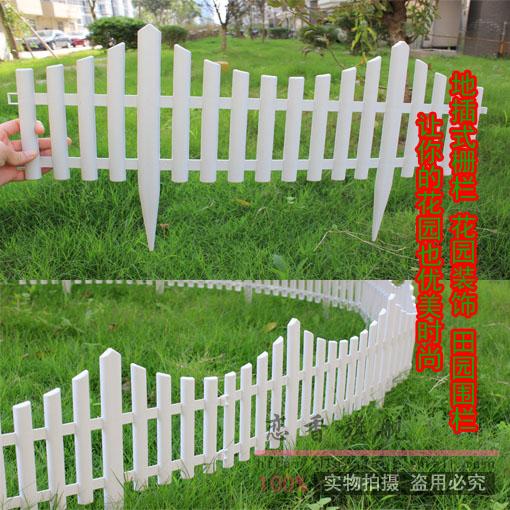 cerca de jardim em pvc : cerca de jardim em pvc:Small Plastic Garden Fence