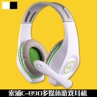 Free Shipping Gaming Headphones C-890 professional gaming earphones high quality multimedia headset earphones ear