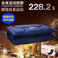Massage mattress multifunctional the elderly massage device massage pad massage cushion full-body equipment,