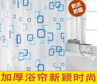 Shower curtain thickening waterproof bathroom curtain cloth shower room curtains curtain