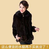 piece natural  mink fur Fur coat 2013 mink overcoat medium-long fight mink Women