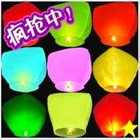 30pcs Heart Sky Lanterns Wishing Lamp Flying Lanterns Sky Chinese Lanterns Birthday Wedding Party Free Shipping