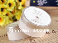 New 2014  Rice nutrition moisturizing face cream whitening moisture lock water face skin care cream cosmetics,45ml