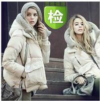 plus size women clothing jacket winter warm down coat
