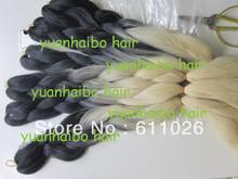 wholesale extension braid