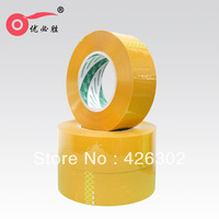 Beige sealing tape eco-friendly tape 5.5cm meat thick 2.5cm tape customize  5 rolls/pack ,free shipping
