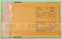 Free Shipping 24.5x32cm 100pcs/lot Kraft Bubble Mailers Padded Envelopes Bags CD DVD 13622058