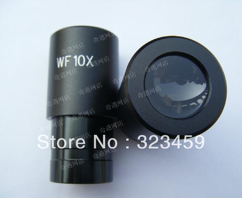 Microscope Eyepiece Reticles Microscope Eyepiece Lens