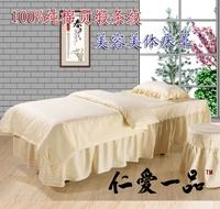 Massage beauty bedspread 100% cotton beauty bedspread massage bedspread 100% cotton sheets customize