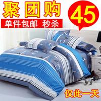 Home textile bedding four piece set bed sheets duvet cover cotton 100% 4 cotton bedding