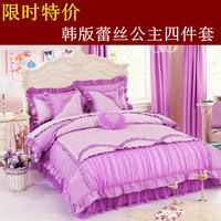 100% cotton princess lace slanting stripe piece set princess bedding sheets 100% cotton duvet cover