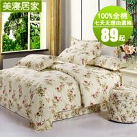 100% cotton four piece set 100% cotton sheets duvet cover rustic bedding
