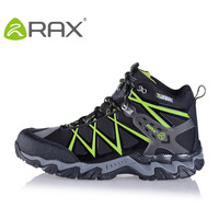 Double rax waterproof hiking shoes walking shoes breathable ultra-light slip-resistant shoes outdoor shoes q -
