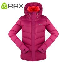 Rax winter thermal cotton-padded jacket medium-long high quality male ultra-light Women wadded jacket outerwear 35-1f022