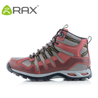 Rax autumn and winter waterproof hiking shoes male outdoor shoes slip-resistant thermal shock absorption walking shoes sports