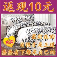 Home textile bedding sanded four piece set bed sheets duvet cover cotton 100% 4 cotton bedding
