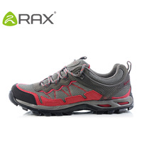 2013 rax walking shoes male ultra-light thermal outdoor shoes hiking shoes slip-resistant x - monkey
