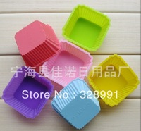 Factory Wholesale free shipping Silicone cake mold quadrilateral, bread tools, baking supplies, egg tarts mold,
