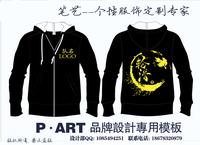 2012 autumn and winter colorful roller sweatshirt thickening fleece sweatshirt personalized