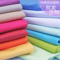 Eco-friendly cotton stripe 100% slanting solid color piece set bed sheets duvet cover pillow case bedding customize 2.5 meters