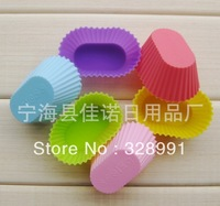 Factory Wholesale free shipping Silicone Silicone oval cake molds, dessert ice lattice tools, baking supplies, egg tarts mold,