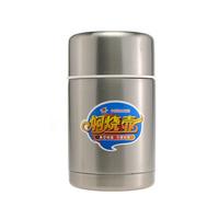 750ml vacuum braised pot vacuum thermos /silver thermos bottle vacuum flask/food container